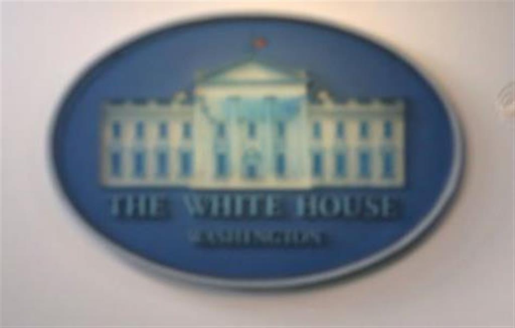 ホワイトハウスのエンブレム(ロイター)