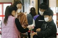 中国・武漢の新規感染者、2日連続で「ゼロ」に