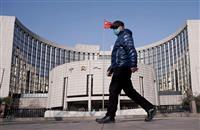 中国人民銀、市場予測に反して利下げ見送り