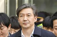 韓国前法相初公判 チョ被告側「歪曲だ」と全面否認