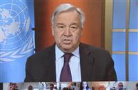 国連事務総長「歴史的な景気後退はほぼ確実」
