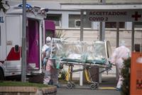 死者世界最多のイタリア 「医療崩壊」で患者の選別も