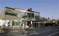 【動画】JR山手線原宿駅が装い一新 木造駅舎とはお別れ