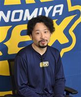 日本バスケ界のレジェンド 宇都宮ブレックス・田臥勇太選手 聖火リレーで「栃木盛り上げた…