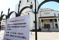 27日から大劇場で公演開催 宝塚歌劇団