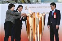 東京五輪聖火、仙台駅で公開 「復興の力に」願い込め