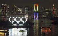 東京五輪、中止なら損失4・5兆円 延期は6400億円と試算