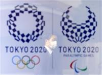 ブラジル、東京五輪延期求める声明 IOCに「来年まで」