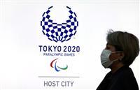 米国陸連も東京五輪延期求める IOCへの要請主張