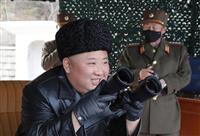 北朝鮮が「弾道ミサイル」2発発射 今年3回目