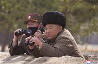 「弾道ミサイル」発射の北朝鮮 最高人民会議開催を公表