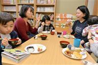 子供たちの「食」を守る 開け続ける子供食堂のいま