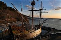石巻復興のシンボル、「慶長使節」復元船解体へ