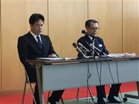 尼崎で70歳男性殺害疑い、44歳男を逮捕 兵庫県警
