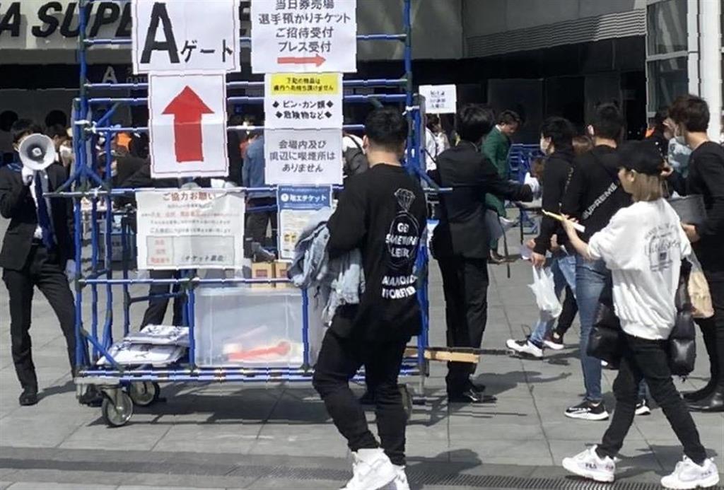 自粛要請もK-1開催 埼玉県知事「残念」