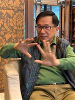【話の肖像画】台湾元総統・陳水扁(69)(1)暗黒時代に逆戻りさせない