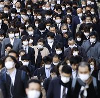 東京で新たに1人死亡、7人感染 陽性判明136人に