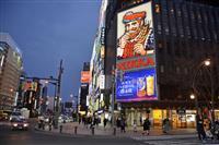 札幌市で新たに女性感染 北海道内計160人に
