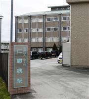 兵庫で新たに男性1人感染 姫路の病院患者