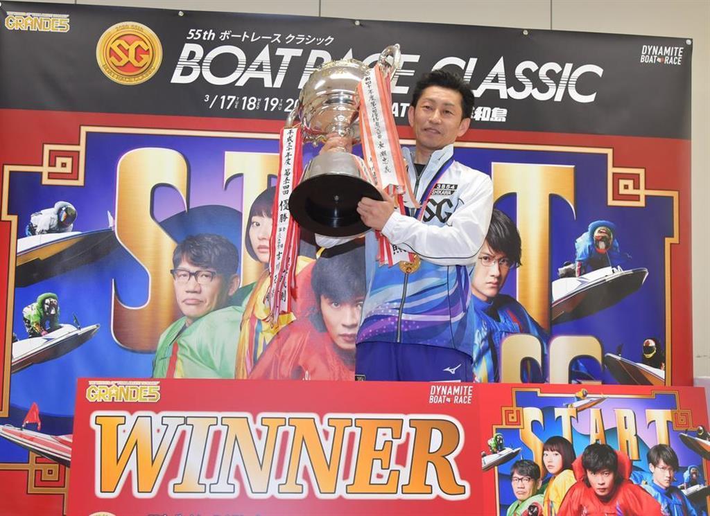 吉川元が2連覇 ボートレースクラシック