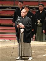 八角理事長が再選へ 相撲協会、23日に互選