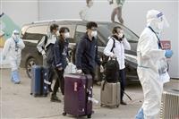 北京行きは別空港で検疫 中国、全国際便が対象
