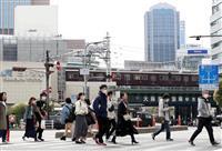 大阪-兵庫の往来自粛要請「継続は無理」松井市長