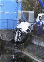 車転落死亡の3人は家族 愛知・常滑の用水路