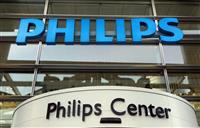 人工呼吸器、生産倍増へ 2カ月でフィリップス