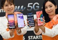5G、料金は4G並みも乏しいサービス