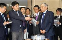 「医療整備やワクチンに資源集中」G20財務相・中銀総裁が電話会合