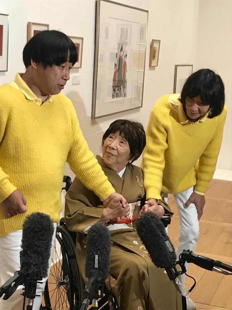 障害児教育に道開いた学園の「母ちゃん」 宮城まり子さん死去