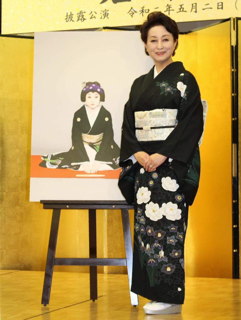 日本舞踊・十一代目岩井半四郎を襲名 友見「歴史つないでいく」