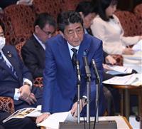 首相「東京五輪、延期も」 参院予算委で