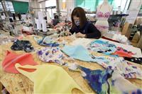 【動画】「水着マスク」生産急ピッチ 福島から恩返し