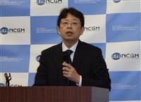 新型コロナ エボラ治療薬の日米共同治験に韓国も参加