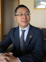 【しずおかこのひと】掛川市の久保田崇副市長 就任1年、伝える避難の重要性