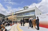 五輪聖火、大船渡で展示 あす、リレー出発地・福島へ