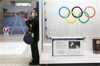 東京五輪組織委に困惑、不安広がる 「予断持たず対応」