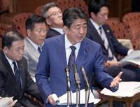 安倍首相「今、世界は五輪開ける状況にない」 IOC会長に「話す機会あれば」