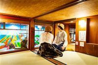 【日本再発見】猫との生活 感じられる宿泊施設~ねこ旅籠(大阪市中央区)
