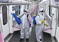 中国、防疫対策と企業再開の難しいサジ加減 武漢は移動一部緩和、北京は国際線の検疫を他都…