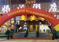 日米の感染拡大祝う赤い横断幕 中国・瀋陽、地元紙報道