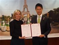 広島の日本酒販路拡大へ 県と仏ワイン生産者組合が連携