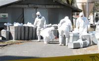 組合破綻でブランド鶏大量死 和歌山県が死骸14万羽を処分
