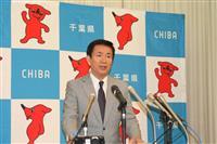 千葉・森田知事の初動対応「不適切」 台風15号で報告書