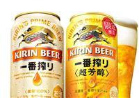 売上絶好調のキリン一番搾りから期間限定商品「超芳醇」 なぜ一番搾りはおいしいビールだけ…