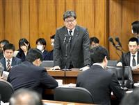 文科省、学校再開に向けた指針を都道府県教委に通知
