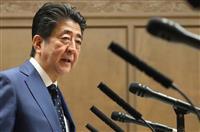 首相、経済対策の財源に国債発行も検討
