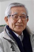 加戸守行・愛媛県前知事死去